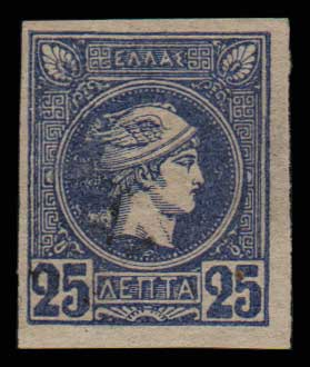 Lot 374 - -  SMALL HERMES HEAD ATHENSPRINTING - 1st PERIOD -  Athens Auctions Public Auction 74 General Stamp Sale