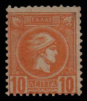 Lot 375 - -  SMALL HERMES HEAD ATHENSPRINTING - 1st PERIOD -  Athens Auctions Public Auction 74 General Stamp Sale