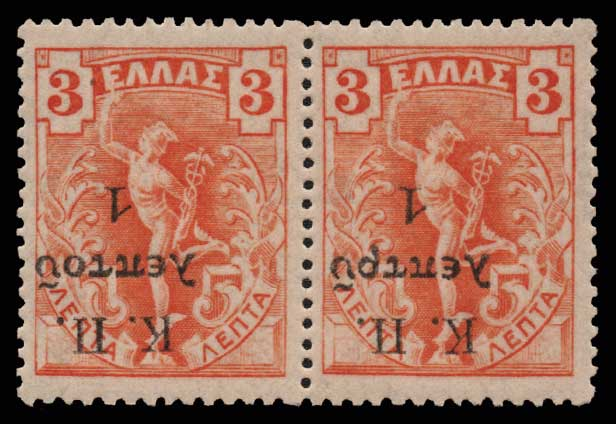Lot 956 - -  POSTAL TAX (CHARITY) STAMPS Postal tax (charity) stamps -  Athens Auctions Public Auction 69 General Stamp Sale