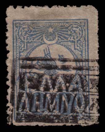 Lot 1424 - -  LEMNOS ISLAND lemnos island -  Athens Auctions Public Auction 69 General Stamp Sale