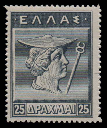 Lot 539 - -  1911 - 1923 ENGRAVED & LITHOGRAPHIC ISSUES -  Athens Auctions Public Auction 74 General Stamp Sale