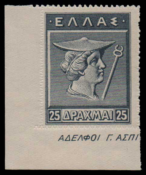 Lot 540 - -  1911 - 1923 ENGRAVED & LITHOGRAPHIC ISSUES -  Athens Auctions Public Auction 74 General Stamp Sale