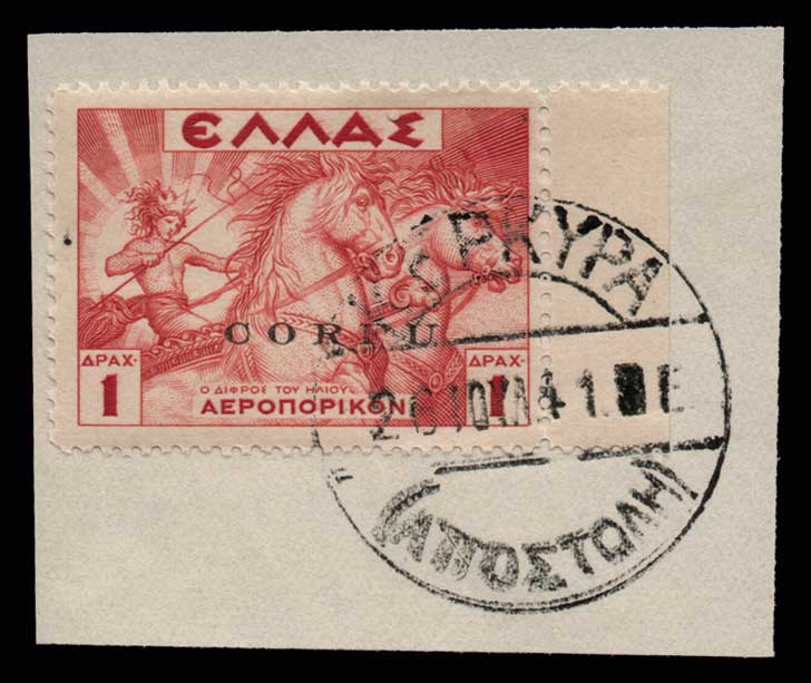 Lot 1285 - -  IONIAN ISLANDS Ionian Islands -  Athens Auctions Public Auction 69 General Stamp Sale