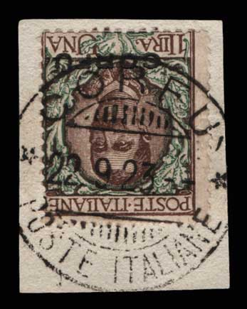 Lot 1284 - -  IONIAN ISLANDS Ionian Islands -  Athens Auctions Public Auction 69 General Stamp Sale