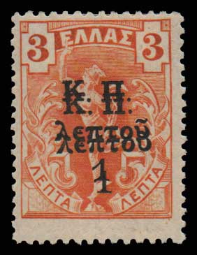 Lot 953 - -  POSTAL TAX (CHARITY) STAMPS Postal tax (charity) stamps -  Athens Auctions Public Auction 69 General Stamp Sale