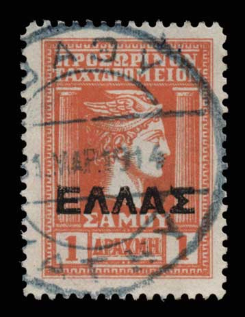 Lot 1097 - -  SAMOS ISLAND Samos Island -  Athens Auctions Public Auction 74 General Stamp Sale