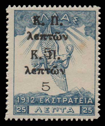 Lot 965 - -  POSTAL TAX (CHARITY) STAMPS Postal tax (charity) stamps -  Athens Auctions Public Auction 69 General Stamp Sale