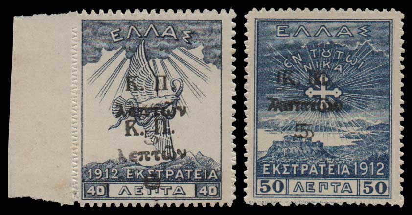 Lot 967 - -  POSTAL TAX (CHARITY) STAMPS Postal tax (charity) stamps -  Athens Auctions Public Auction 69 General Stamp Sale