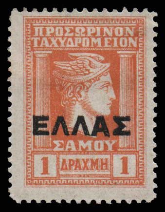 Lot 1404 - -  SAMOS ISLAND Samos Island -  Athens Auctions Public Auction 69 General Stamp Sale
