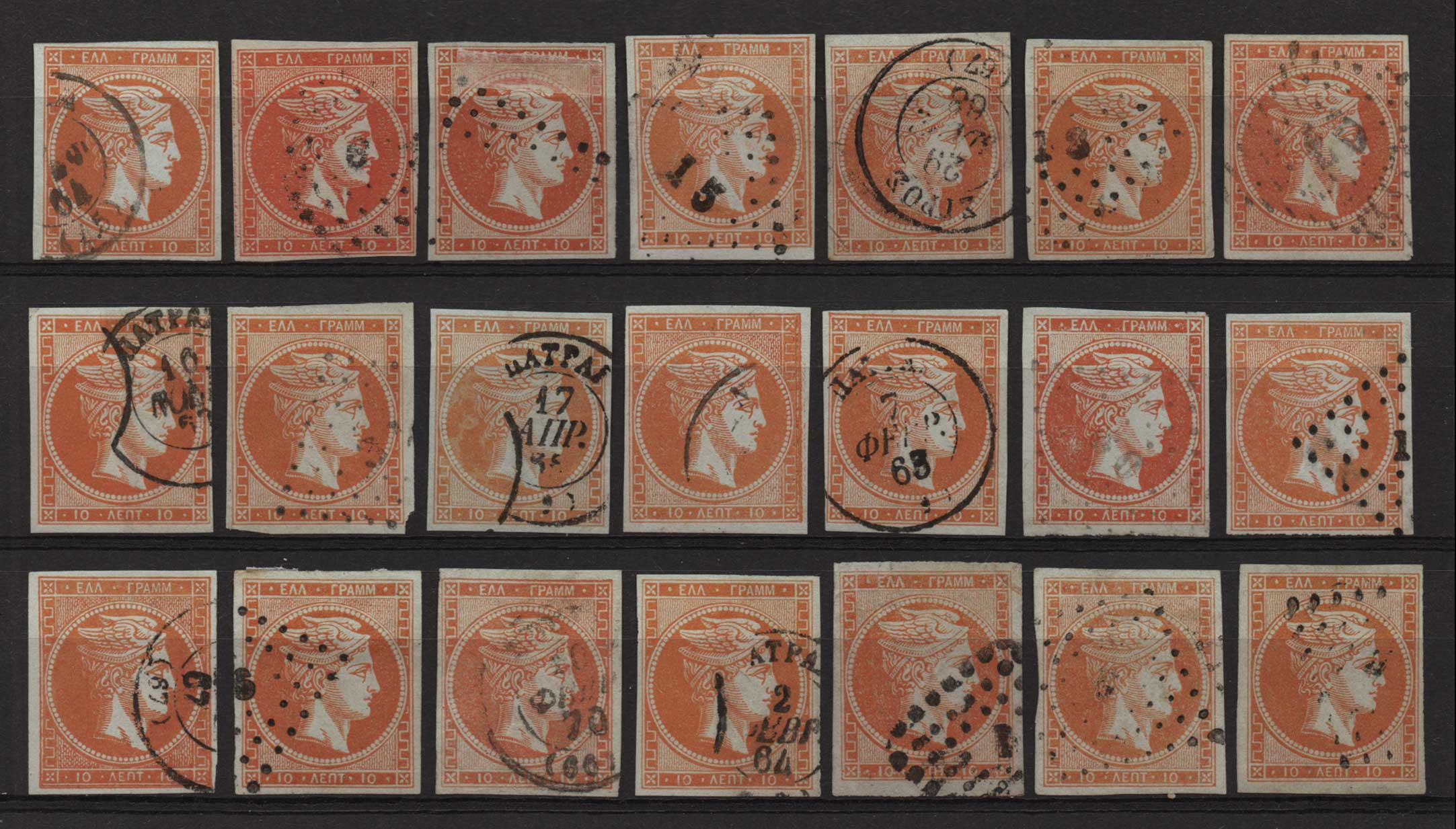 Lot 23 - -  LARGE HERMES HEAD large hermes head -  Athens Auctions Public Auction 75 General Stamp Sale