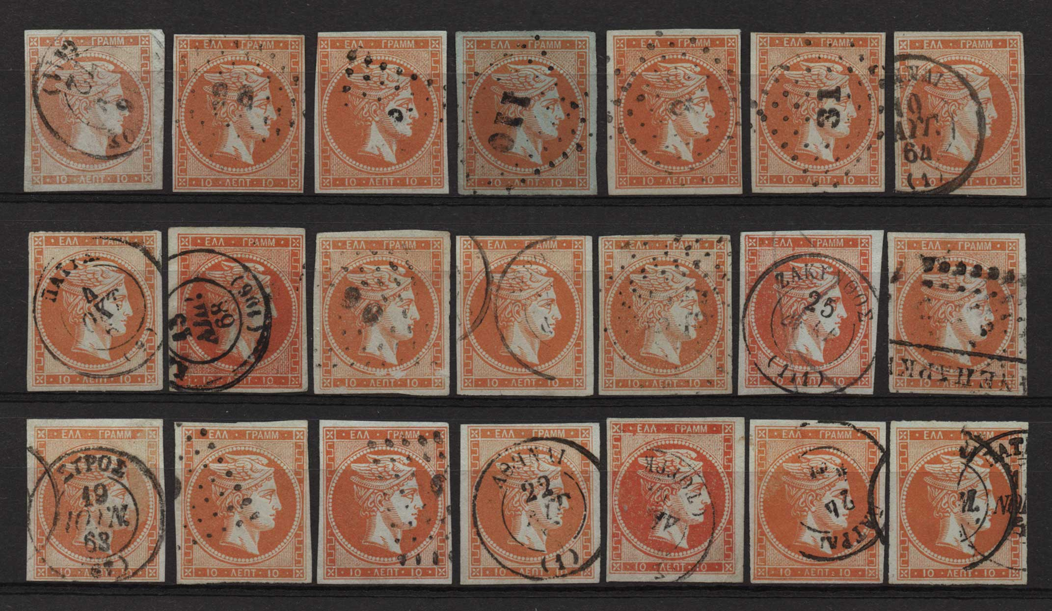 Lot 24 - -  LARGE HERMES HEAD large hermes head -  Athens Auctions Public Auction 74 General Stamp Sale