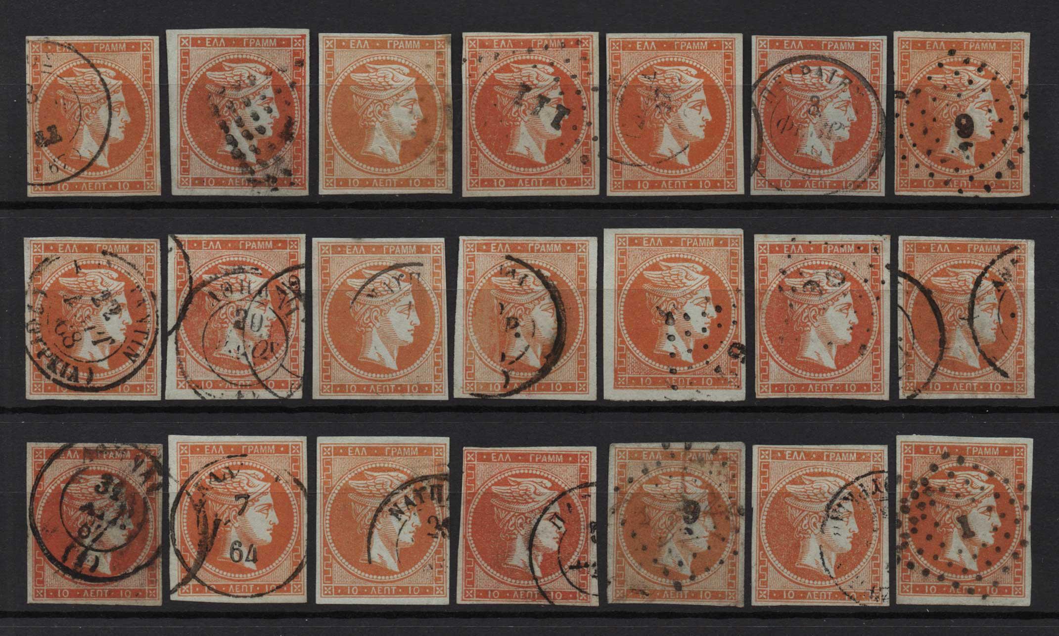 Lot 10 - -  LARGE HERMES HEAD large hermes head -  Athens Auctions Public Auction 72 General Stamp Sale