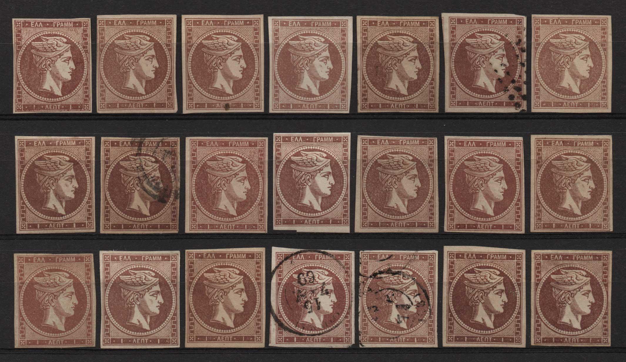 Lot 10 - -  LARGE HERMES HEAD large hermes head -  Athens Auctions Public Auction 70 General Stamp Sale