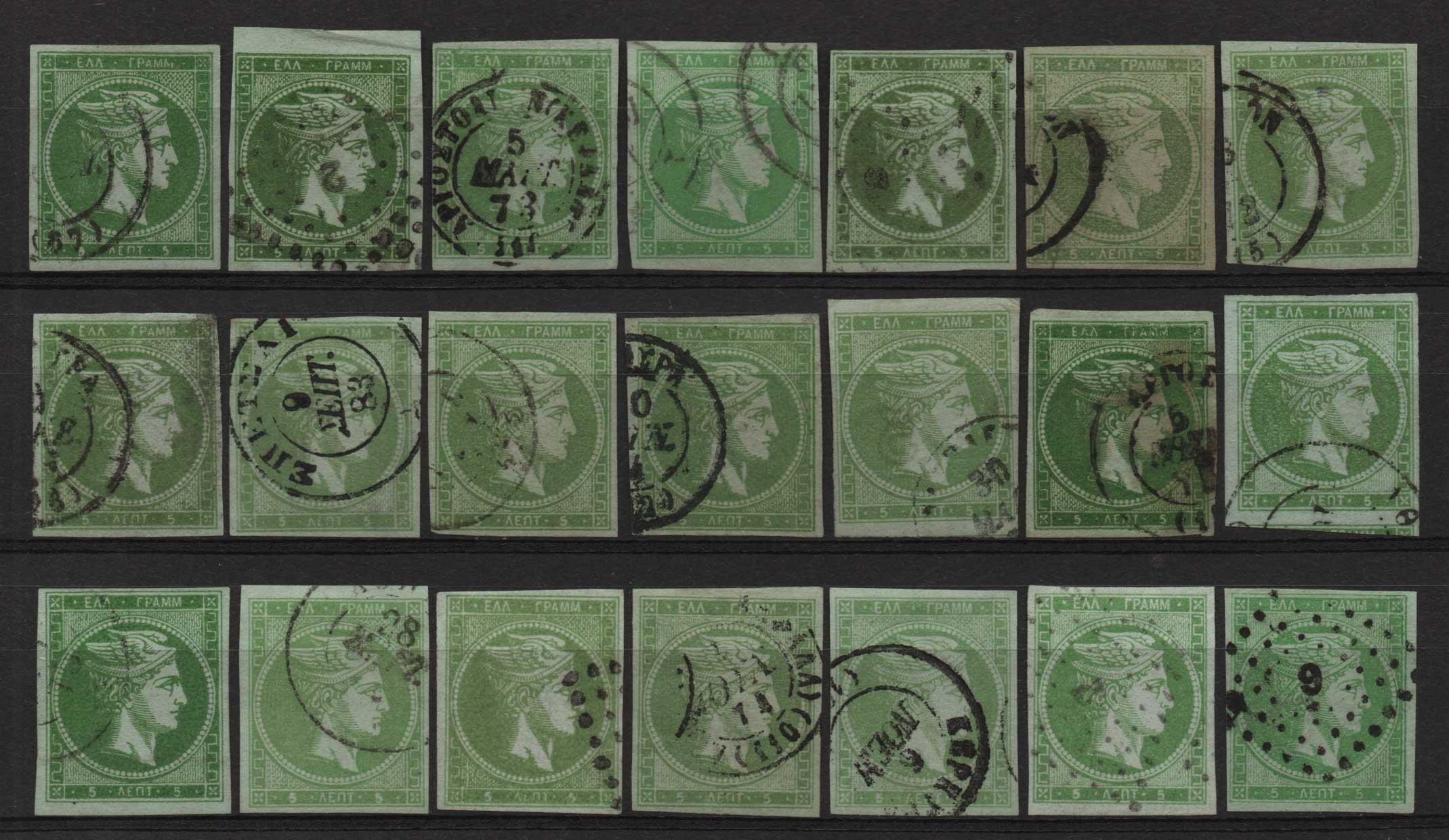 Lot 11 - -  LARGE HERMES HEAD large hermes head -  Athens Auctions Public Auction 70 General Stamp Sale