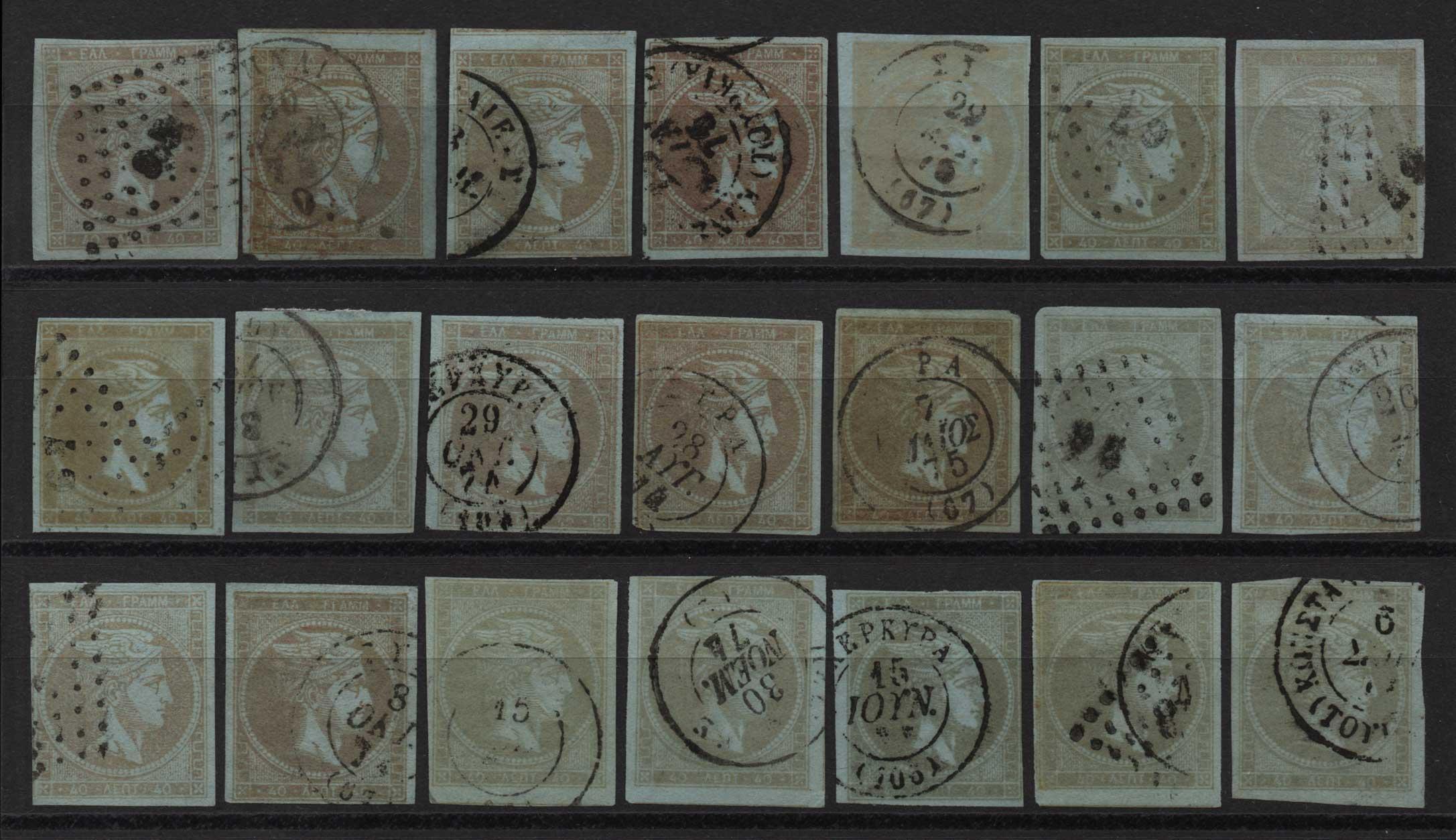 Lot 14 - -  LARGE HERMES HEAD large hermes head -  Athens Auctions Public Auction 70 General Stamp Sale