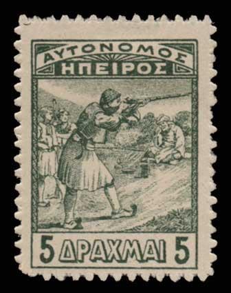 Lot 1111 - -  EPIRUS Epirus -  Athens Auctions Public Auction 70 General Stamp Sale