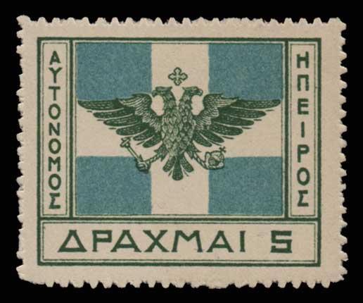 Lot 1117 - -  EPIRUS Epirus -  Athens Auctions Public Auction 70 General Stamp Sale
