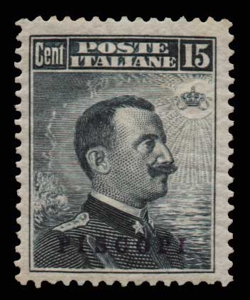 Lot 1022 - -  DODECANESE Dodecanese -  Athens Auctions Public Auction 70 General Stamp Sale