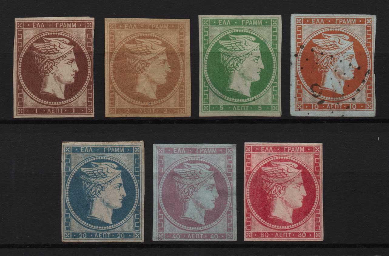 Lot 21 - -  LARGE HERMES HEAD large hermes head -  Athens Auctions Public Auction 75 General Stamp Sale