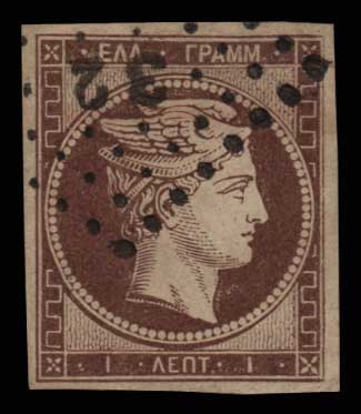 Lot 72 - -  LARGE HERMES HEAD 1861 paris print -  Athens Auctions Public Auction 75 General Stamp Sale