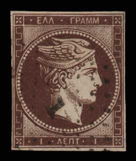 Lot 75 - -  LARGE HERMES HEAD 1861 paris print -  Athens Auctions Public Auction 75 General Stamp Sale