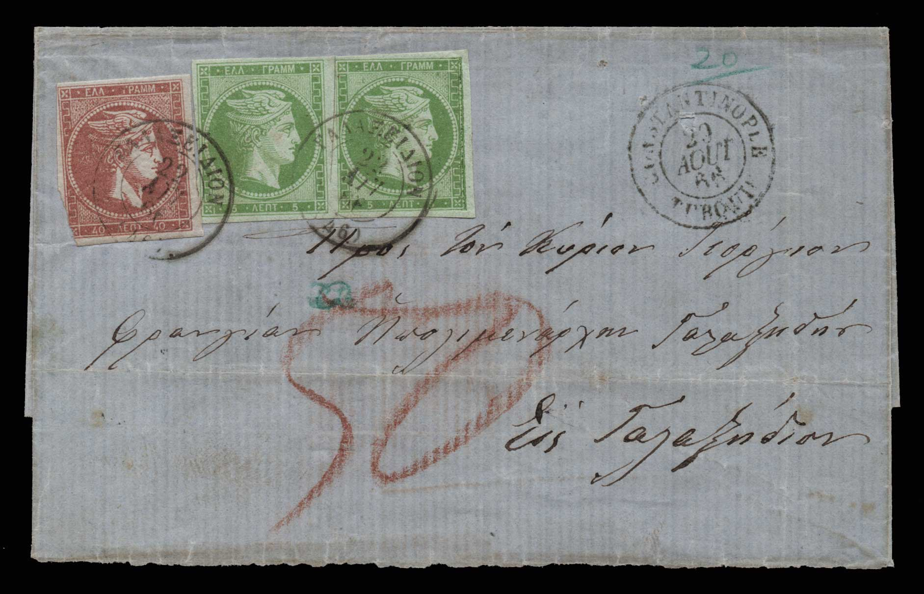 Lot 160 - -  LARGE HERMES HEAD 1862/67 consecutive athens printings -  Athens Auctions Public Auction 70 General Stamp Sale