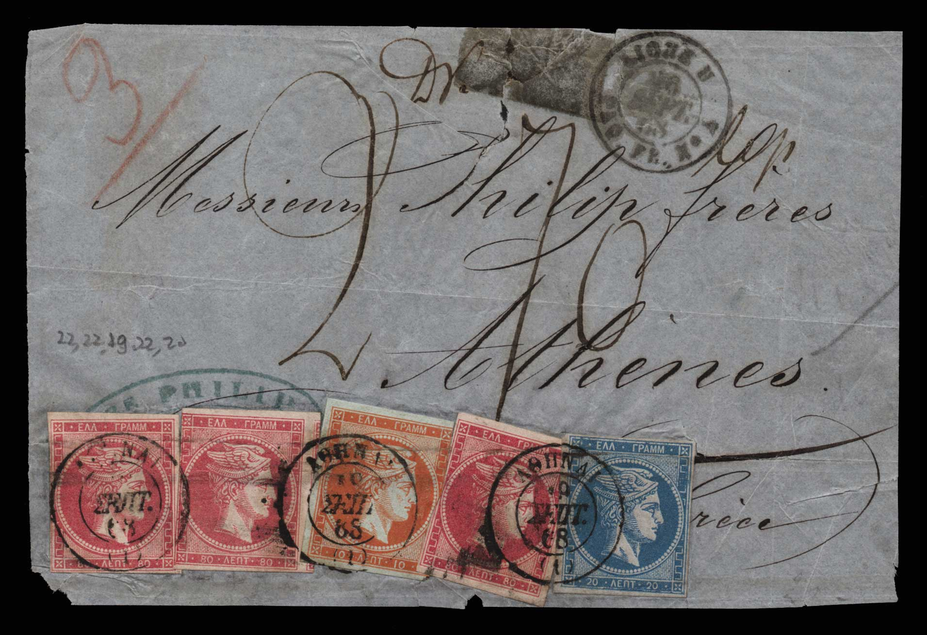 Lot 166 - -  LARGE HERMES HEAD 1862/67 consecutive athens printings -  Athens Auctions Public Auction 70 General Stamp Sale