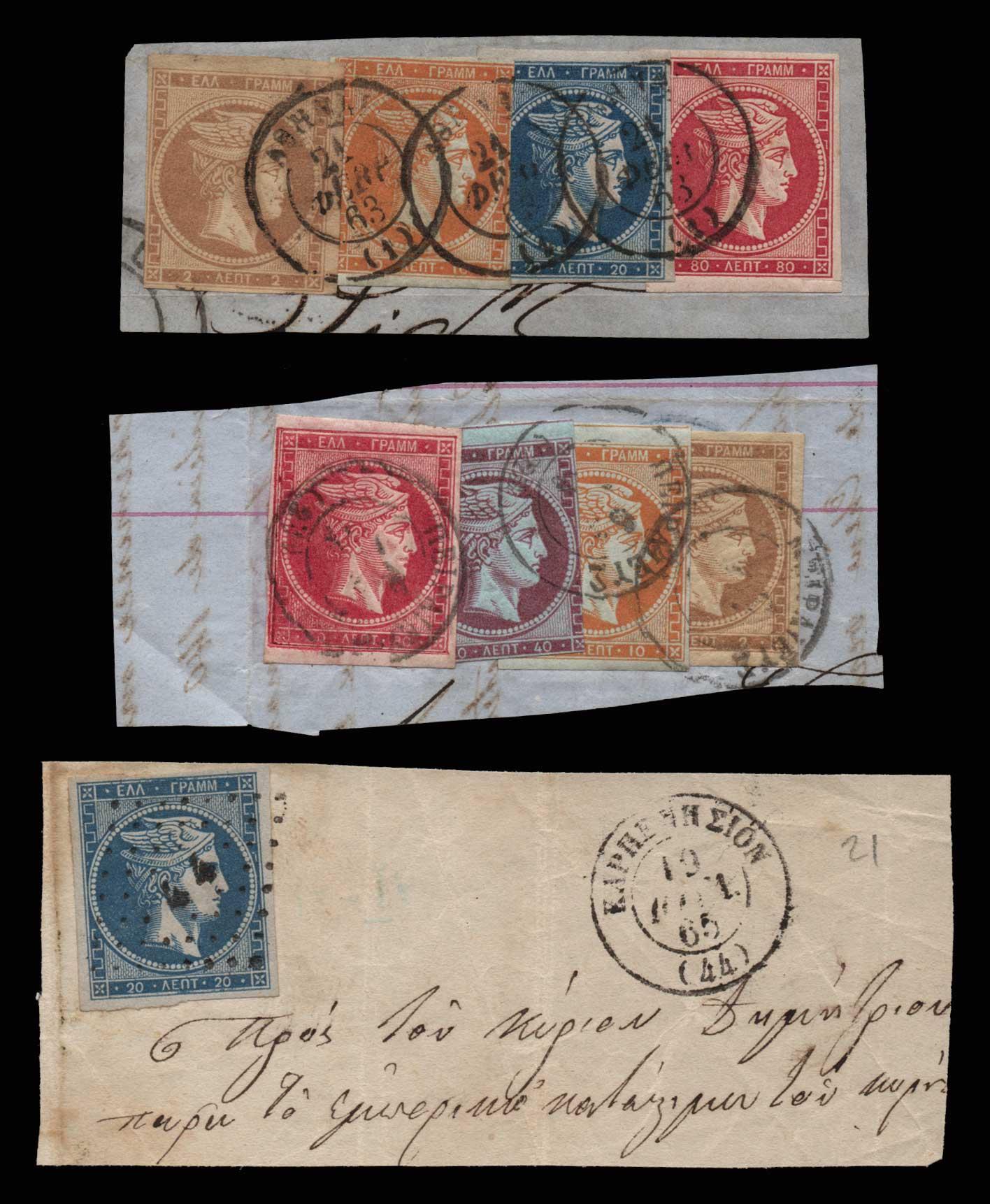 Lot 20 - -  LARGE HERMES HEAD large hermes head -  Athens Auctions Public Auction 70 General Stamp Sale