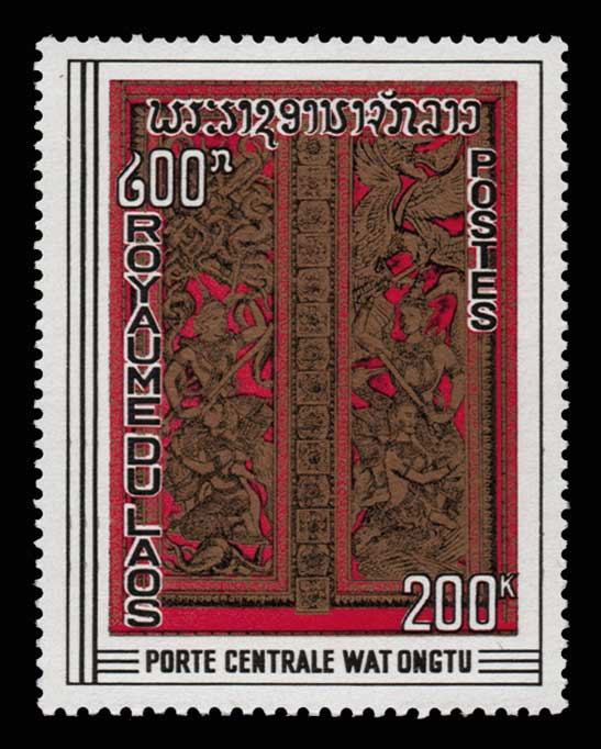 Lot 1738 - -  FOREIGN COUNTRIES foreign countries -  Athens Auctions Public Auction 74 General Stamp Sale