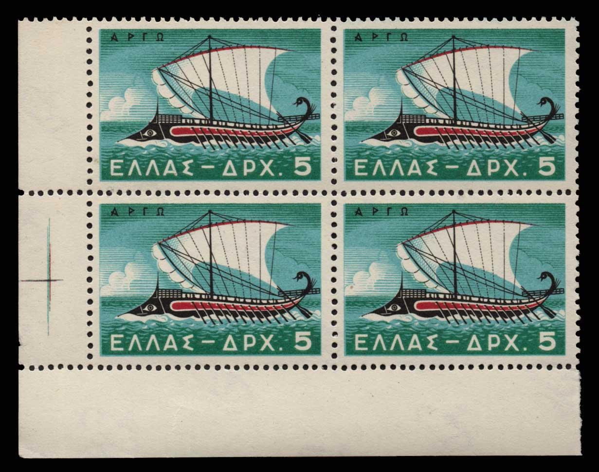 Lot 696 - - 1945-2013 1945-2013 -  Athens Auctions Public Auction 74 General Stamp Sale