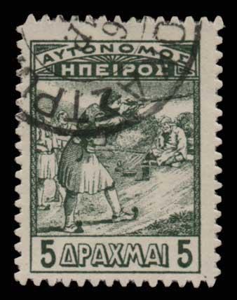 Lot 944 - -  EPIRUS Epirus -  Athens Auctions Public Auction 74 General Stamp Sale
