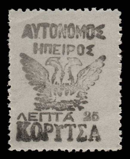 Lot 1116 - -  EPIRUS Epirus -  Athens Auctions Public Auction 70 General Stamp Sale