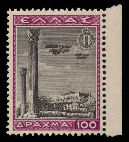 Lot 811 - -  AIR-MAIL ISSUES Air-mail issues -  Athens Auctions Public Auction 76 General Stamp Sale