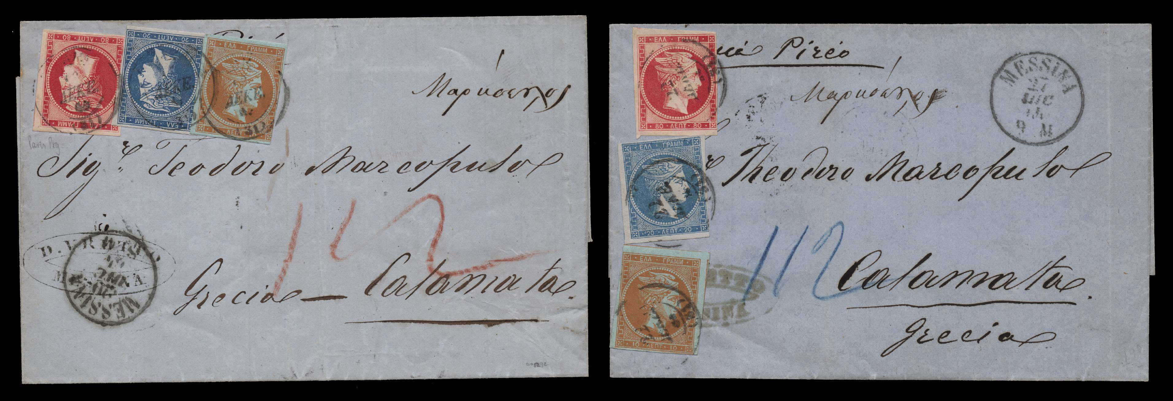 Lot 165 - -  LARGE HERMES HEAD 1862/67 consecutive athens printings -  Athens Auctions Public Auction 70 General Stamp Sale