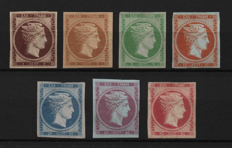 Lot 1 - -  LARGE HERMES HEAD large hermes head -  Athens Auctions Public Auction 70 General Stamp Sale