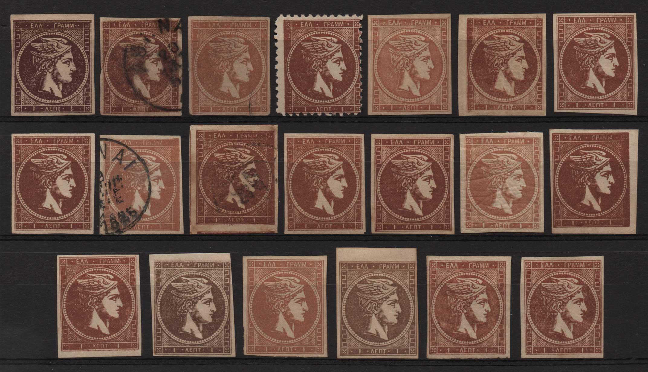 Lot 16 - -  LARGE HERMES HEAD large hermes head -  Athens Auctions Public Auction 70 General Stamp Sale