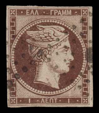 Lot 53 - -  LARGE HERMES HEAD 1861 paris print -  Athens Auctions Public Auction 74 General Stamp Sale