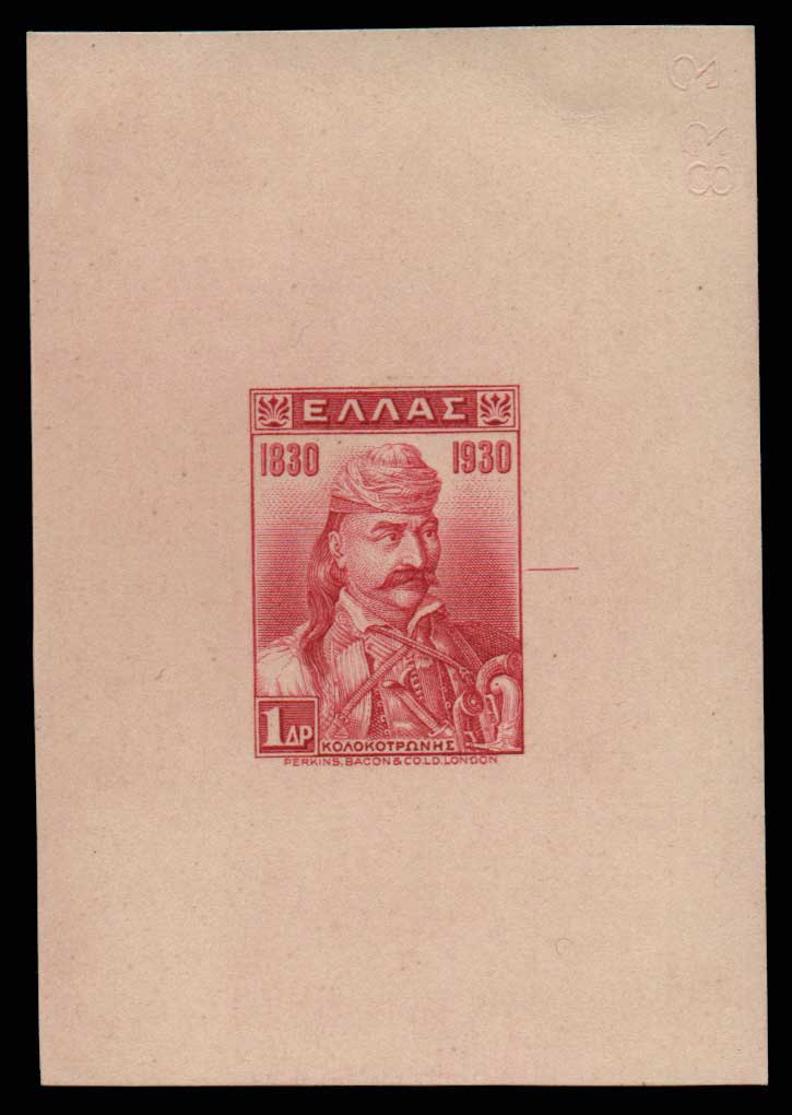 Lot 666 - -  1924 - 1944 1924 - 1944 -  Athens Auctions Public Auction 77 General Stamp Sale