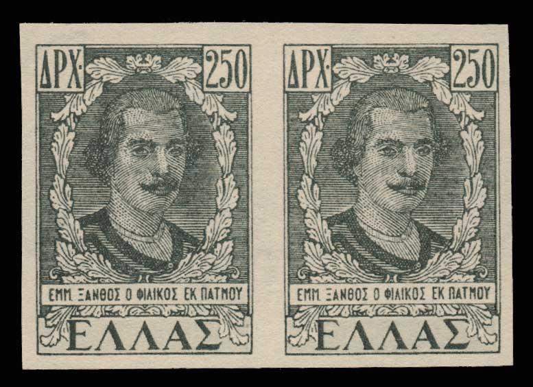 Lot 630 - - 1945-2013 1945-2013 -  Athens Auctions Public Auction 89 General Stamp Sale