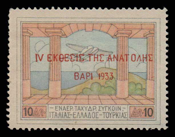 Lot 908 - -  AIR-MAIL ISSUES Air-mail issues -  Athens Auctions Public Auction 70 General Stamp Sale