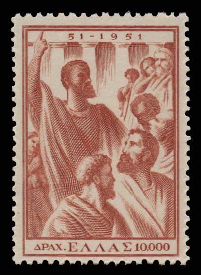 Lot 664 - - 1945-2013 1945-2013 -  Athens Auctions Public Auction 74 General Stamp Sale