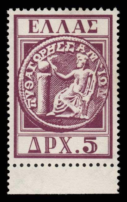 Lot 746 - - 1945-2013 1945-2013 -  Athens Auctions Public Auction 70 General Stamp Sale