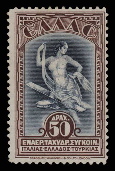 Lot 913 - -  AIR-MAIL ISSUES Air-mail issues -  Athens Auctions Public Auction 70 General Stamp Sale