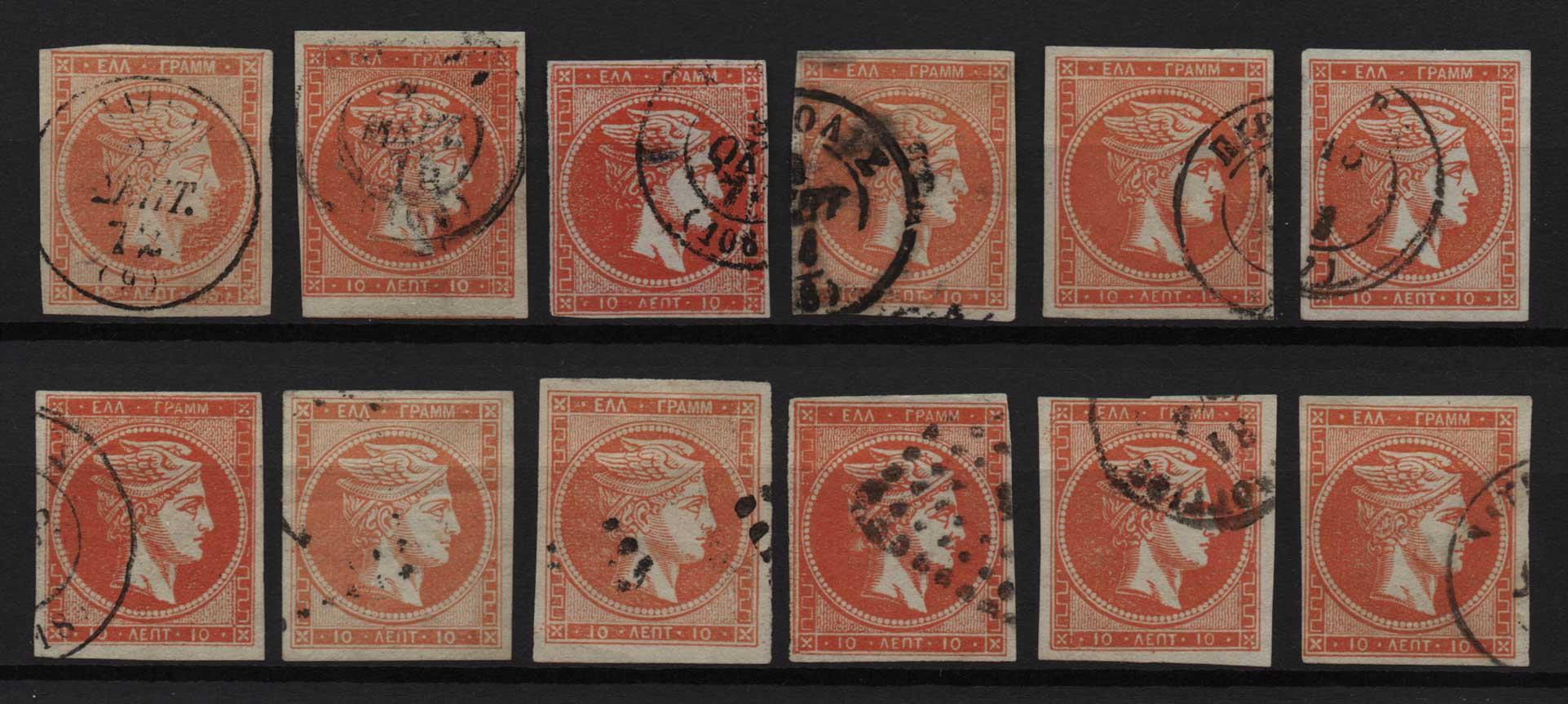 Lot 32 - -  LARGE HERMES HEAD large hermes head -  Athens Auctions Public Auction 75 General Stamp Sale