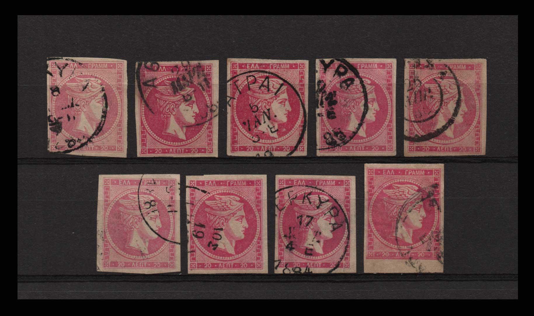 Lot 20 - -  LARGE HERMES HEAD large hermes head -  Athens Auctions Public Auction 71 General Stamp Sale