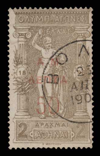 Lot 438 - -  OVERPRINTS ON HERMES HEADS & 1896 OLYMPICS OVERPRINTS ON HERMES HEADS & 1896 OLYMPICS -  Athens Auctions Public Auction 89 General Stamp Sale