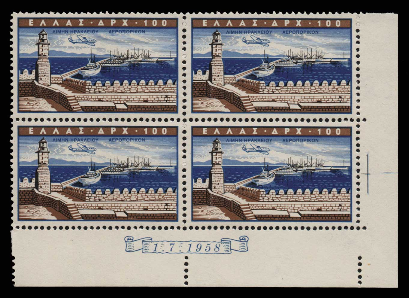Lot 881 - -  AIR-MAIL ISSUES Air-mail issues -  Athens Auctions Public Auction 75 General Stamp Sale