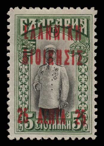 Lot 1024 - -  CAVALLA Cavalla -  Athens Auctions Public Auction 74 General Stamp Sale