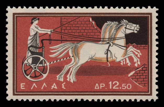 Lot 677 - 1945-2013 1945-2013 -  Athens Auctions Public Auction 72 General Stamp Sale