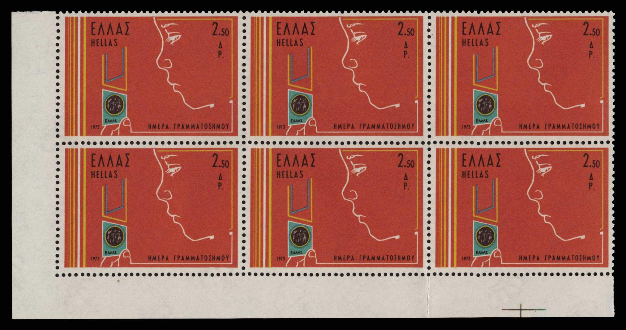 Lot 791 - - 1945-2013 1945-2013 -  Athens Auctions Public Auction 71 General Stamp Sale